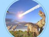 @你有一份来自侏罗纪的邀请函!探秘奇幻的恐龙世界!