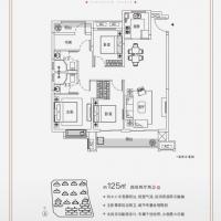 中骏·云景府125平F户型.jpg
