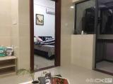 杏东路兰华雅苑1室1厅1卫45m²