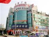 中山公园火车站市中心厦禾路BRT沿线电梯精装挑高商务楼