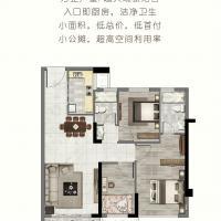 宸洲·尚品府AI云店-24.jpg