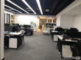 杏林湾路杏林湾商务运营中心8室2厅1卫384m²