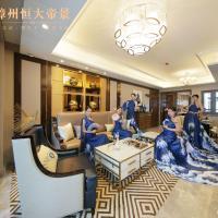 漳州恒大帝景园林开放实景图2.jpg
