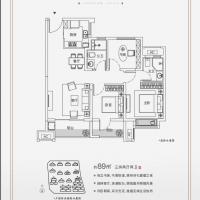 中骏·云景府89平.jpg