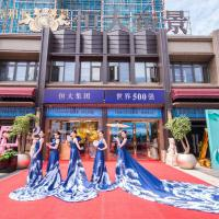 漳州恒大帝景园林开放实景图8.jpg