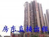 房东出租,高档小区,楼层高,家电齐全,温馨舒适,中介勿扰