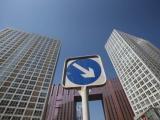 厦门办公市场上半年加速调整 两岸金融中心成