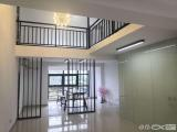 五缘印象精装130m²朝南办公楼镂空挑高租金4200元
