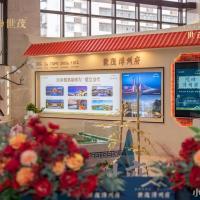 世茂漳州府城市展厅开放现场图1.jpg