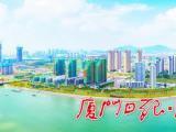 """环东海域新城指挥部聚焦三大主业 开展""""百日冲刺"""""""