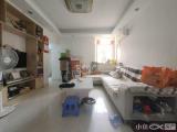 莲前西路边检站宿舍3室2厅1卫89.13m²