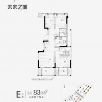 金地阳光城宝嘉·未来之城线上E83户型9幢2单元601室.jpg