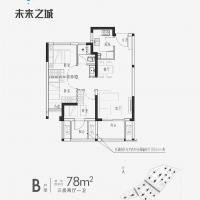 金地阳光城宝嘉·未来之城线上B78户型8幢602室.jpg
