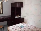 莲前西路龙山侨BRT旁正规两房仅租3000
