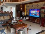 客厅挑高5.8米.使用150平.自住精装.南北通透诚意出售