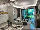 角美未来之城·2室2厅1卫·地铁1站抵达海沧马銮湾·首付18万